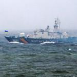 Рада поддержала расширение зоны контроля Украины в Черном море :: Политика :: РБК