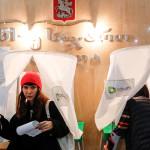 Власти Грузии перед выборами президента списали долги 600 тыс. граждан :: Политика :: РБК