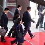 Саммит АТЭС впервые за 25 лет завершился без итоговой декларации :: Политика :: РБК