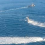 В ФСБ заявили о трех нарушивших границу кораблях ВМС Украины :: Политика :: РБК