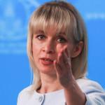 Россия объявила персоной нон грата словацкого военного дипломата :: Политика :: РБК