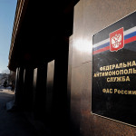 ФСБ и МВД провели обыски в здании ФАС в Москве :: Политика :: РБК