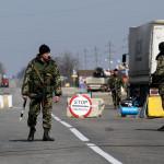 К каким последствиям приведет запрет на въезд россиян на Украину :: Политика :: РБК