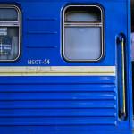 Министр предложил властям Украины запретить поезда в Россию :: Политика :: РБК