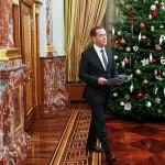 Медведев объявил о завершении формирования нацпроектов :: Политика :: РБК