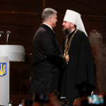 США отреагировали на итоги объединительного собора в Киеве :: Политика :: РБК
