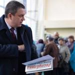 Совет ЕС ввел санкции против главы ЛНР и еще восьми человек :: Политика :: РБК