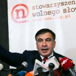 Саакашвили пообещал вернуться в Грузию по зову сторонников :: Политика :: РБК