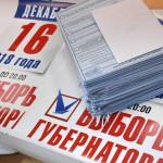 Выбор Приморья: чем завершилась самая длинная избирательная кампания :: Политика :: РБК