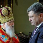 Порошенко наградил патриарха Филарета званием Героя Украины :: Политика :: РБК