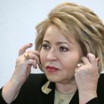 Матвиенко не нашла сомнительного прошлого у сенаторов в Совфеде :: Политика :: РБК