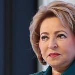 Матвиенко объяснила причину отсутствия на послании Путина :: Политика :: РБК
