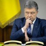 Порошенко разработал стратегию выдвижения кандидатов в депутаты Рады :: Политика :: РБК