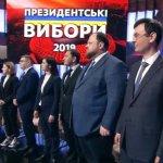 Зеленский обвинил ЦИК в затягивании признания его победы :: Политика :: РБК