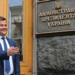 К Зеленскому подал иск в суд люстрационный комитет :: Политика :: РБК