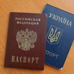 Представитель России назвал ОБСЕ причину принятия указа о гражданстве :: Политика :: РБК