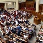 Команда Зеленского назвала появившийся в СМИ указ о роспуске Рады фейком :: Политика :: РБК