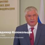 Путин уволил двух генералов МВД в связи с делом Голунова :: Политика :: РБК