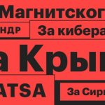 В Госдуме предложили судить попавших под санкции людей в России :: Политика :: РБК