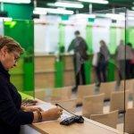 Финляндия ужесточила визовые требования для россиян :: Политика :: РБК
