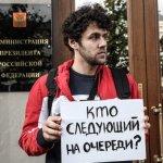 Мосгорсуд выпустил актера Устинова из-под стражи :: Политика :: РБК