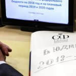 Шойгу ответил Кудрину на «надуманные тезисы» об оборонном бюджете :: Политика :: РБК