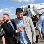 Киев объяснил выдачу России свидетеля по делу о крушении MH17 :: Политика :: РБК
