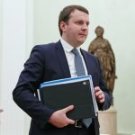 Россия и Белоруссия начнут разработку единого Налогового кодекса :: Политика :: РБК