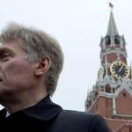Киев отверг встречу Путина и Зеленского до саммита «нормандской четверки» :: Политика :: РБК